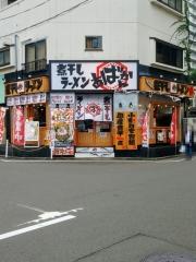 煮干しラーメン あばかん本店-1
