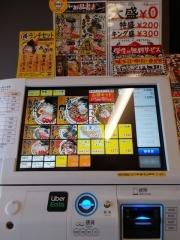 煮干しラーメン あばかん本店-3