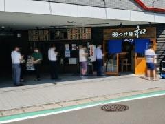 つけ麺 和 泉中央店【弐】-1