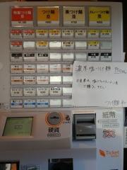 つけ麺 和 泉中央店【弐】-2