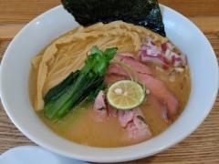 麺匠 独眼流【壱六】-5