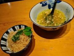 麺ハウス こもれ美【弐】-12
