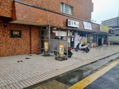 【新店】桜木製麺所 大和町店-2