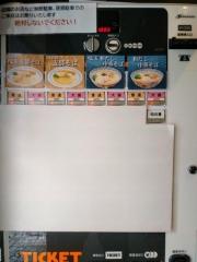 【新店】桜木製麺所 大和町店-3