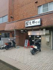 【新店】桜木製麺所 大和町店-10