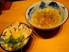 麺ハウス こもれ美【参】-9