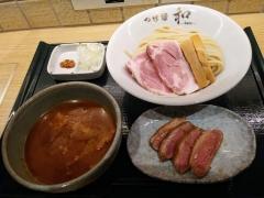つけ麺 和 泉中央店【参】-5