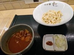 つけ麺 和 泉中央店【参】-9