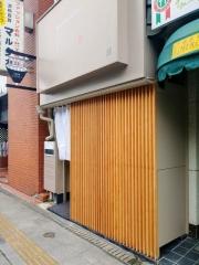 【新店】自家製麺 ブブグルメン-1