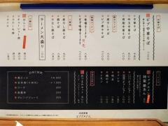 【新店】自家製麺 ブブグルメン-2