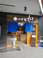 つけ麺 和 泉中央店【四】-1