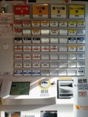 つけ麺 和 泉中央店【四】-3