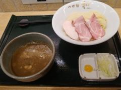 つけ麺 和 泉中央店【四】-6