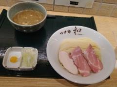 つけ麺 和 泉中央店【四】-7