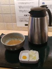 つけ麺 和 泉中央店【四】-10