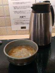 つけ麺 和 泉中央店【四】-11