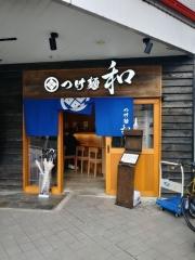 つけ麺 和 泉中央店【四】-13
