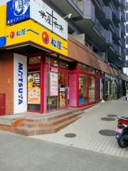 【新店】路地製麺-2