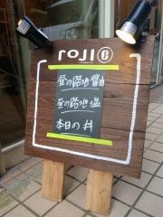 【新店】路地製麺-14
