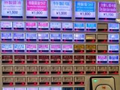 麺処 ほん田 秋葉原本店-2