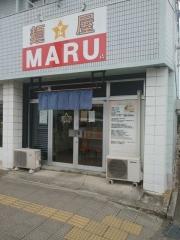 麺☆屋 MARU【参】 ~もうG系ラーメンの店の店主が作った淡麗ラーメンとは言わせない、この一杯でセカンドブランドの店をオープンできる「ZERO(塩)」~