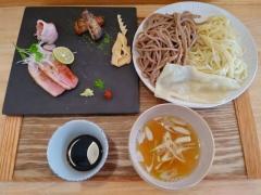 麺匠 独眼流【壱八】-4