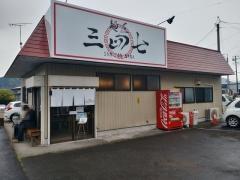 【新店】麺屋 三四七-1