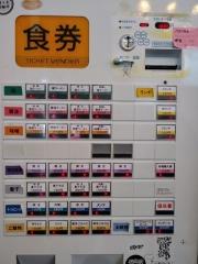 【新店】麺屋 三四七-4