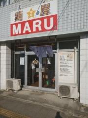麺☆屋 MARU【四】-1