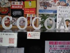 らー神 心温【壱拾】-12