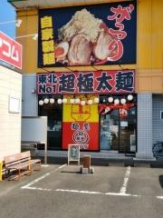 麺屋 ダダダ【弐】-1