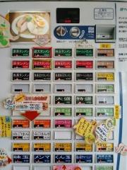 麺や 遊大【四】-2