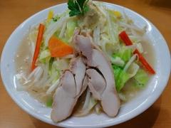 麺や 遊大【四】-3