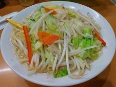 麺や 遊大【四】-6