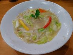 麺や 遊大【四】-9