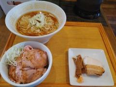UMAMI SOUP Noodles 虹ソラ-4