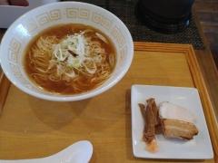 UMAMI SOUP Noodles 虹ソラ-5