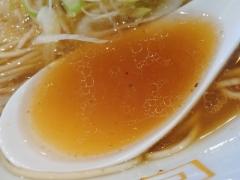 UMAMI SOUP Noodles 虹ソラ-8