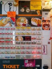 節系とんこつらぁ麺 おもと【四】-5