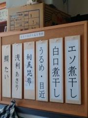 天然だしラーメン 潮の音【弐】-6
