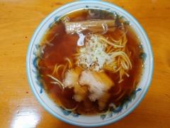 拉麺 雅龍-7