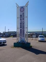拉麺 雅龍-12