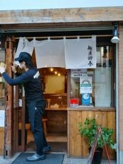 【新店】麺屋 鈴春-3