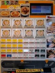 【新店】麺屋 鈴春-4