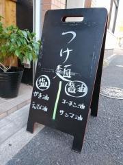 【新店】麺屋 鈴春-5