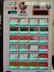 神保町黒須【弐壱】-3