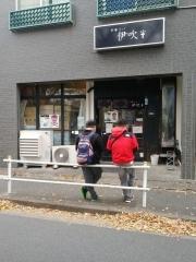 中華ソバ 伊吹【壱百六弐】-1