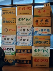 中華ソバ 伊吹【壱百六弐】-11