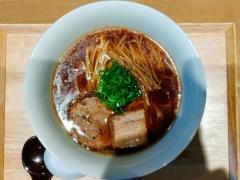らぁ麺や 嶋-6