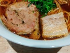 らぁ麺や 嶋-9